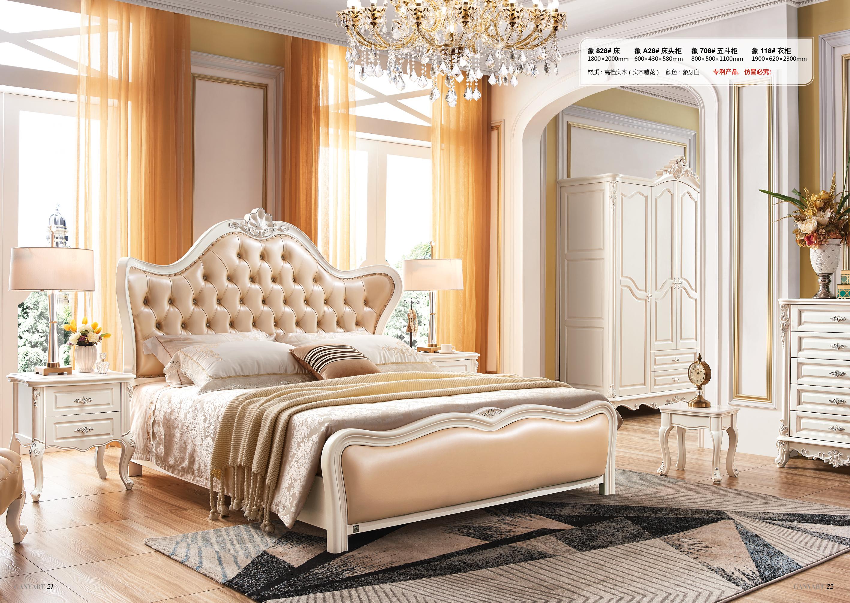 欧式床怎么安装步骤图