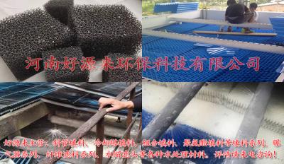 濟南訂做玻璃鋼斜管填料批發