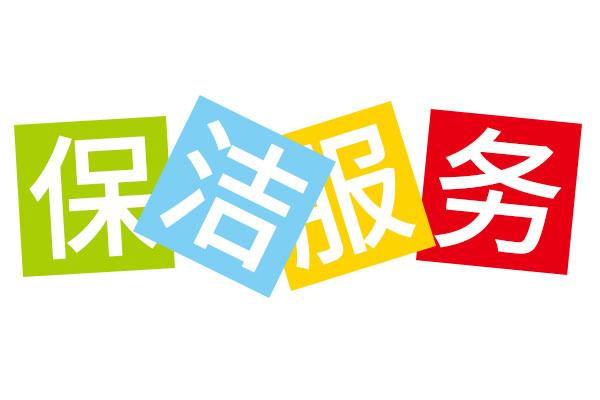 广州月子中心费用