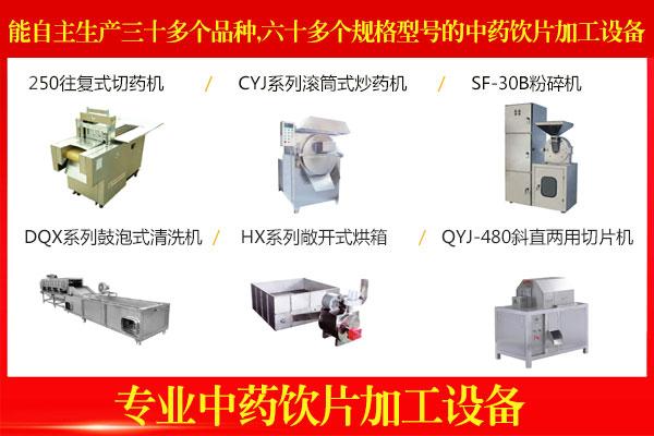 重庆烘干机生产厂家