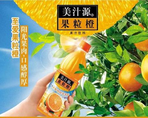 北京央视广告