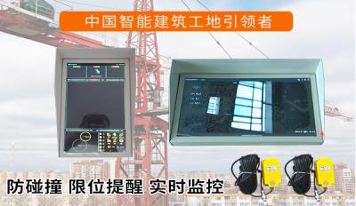 北京升降机专用监控价格
