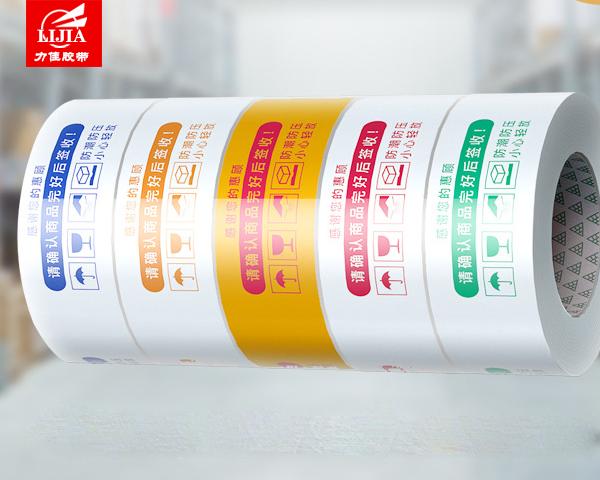 江西环保透明胶带厂家