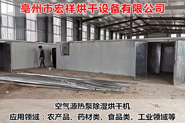 吉林药渣烘干机生产厂家