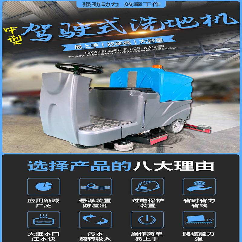 重庆环卫扫路车制造