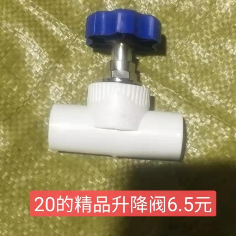 西宁20外直接ppr管件生产商