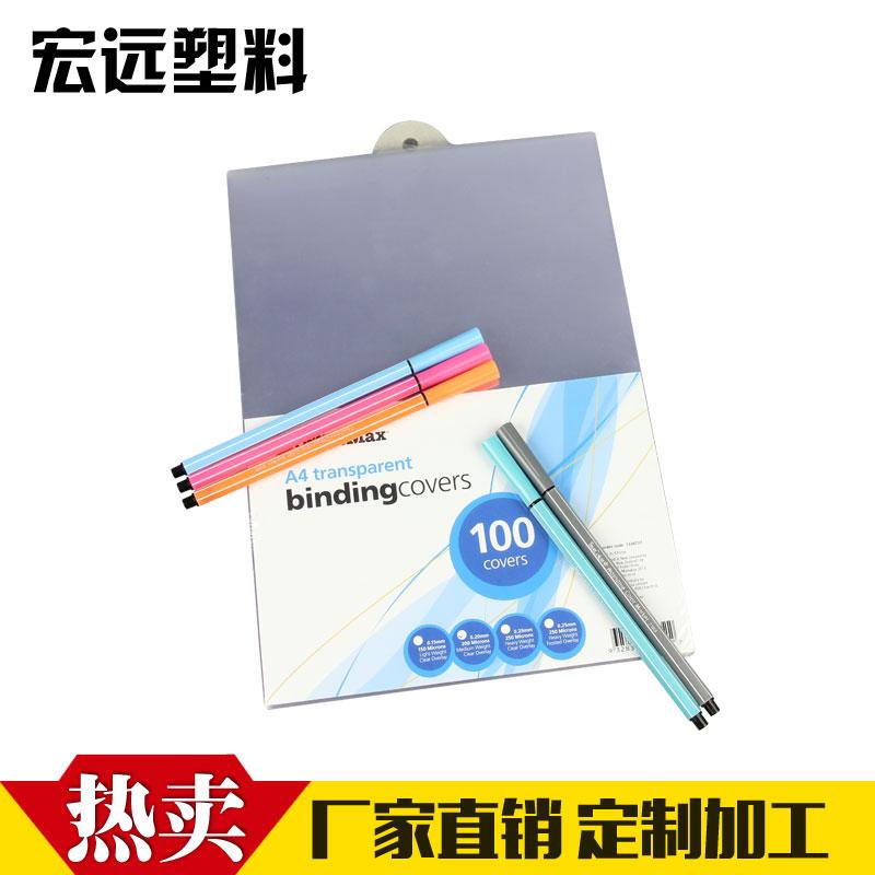 温州质量保证PVC折盒报价