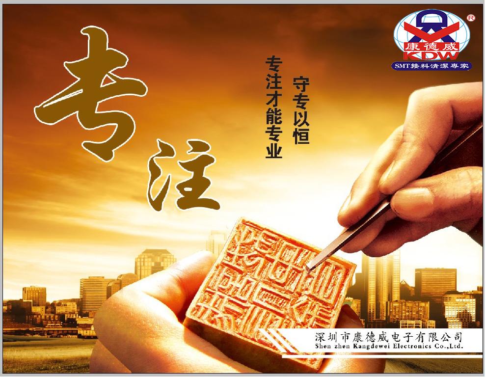 上海SMT联接胶带哪家好