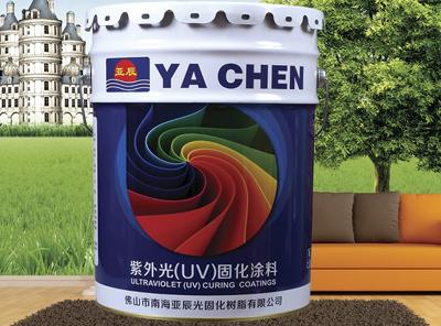 深圳优良UV固化油墨制作商