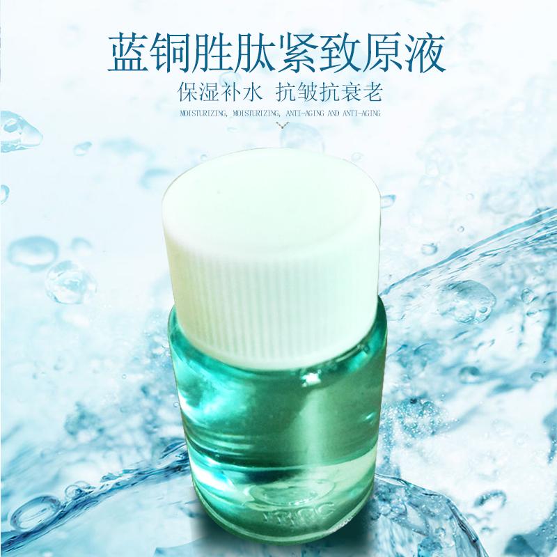 福建安瓶护肤品代加工