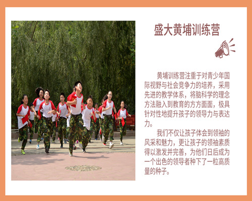 广州学习方法提高