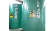 镇江废切削液处理生产厂家