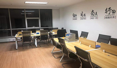 濱州高端做網站