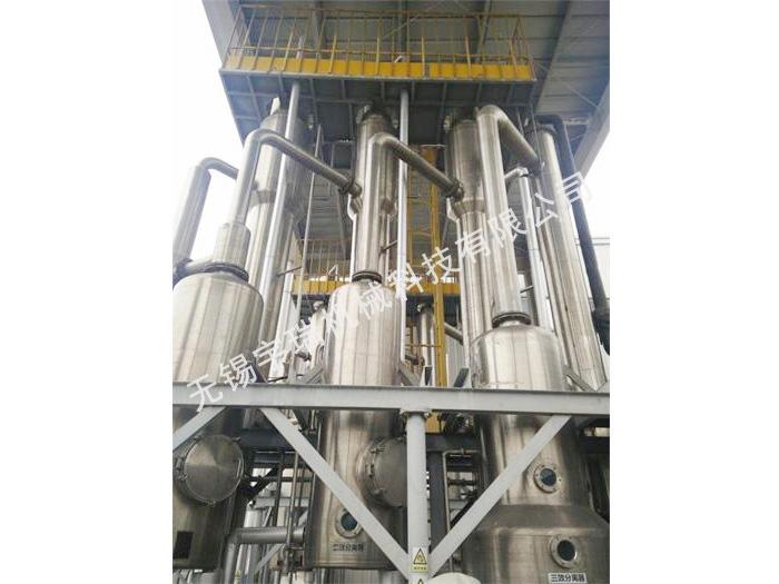 嵊州燃气蒸发器生产厂家