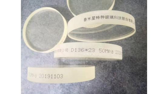 淮安大口径玻璃管生产厂家