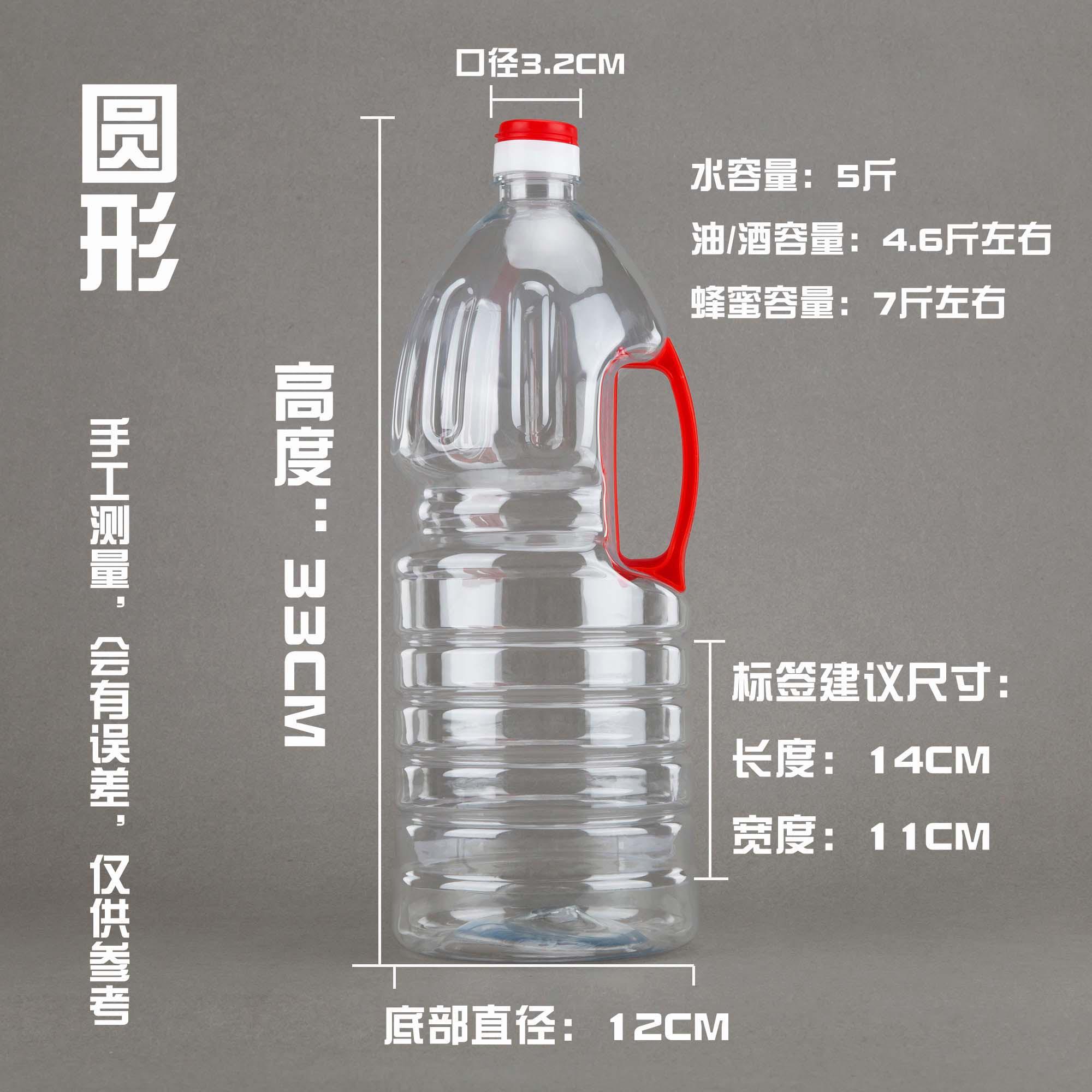 淮北PET食用油瓶价格