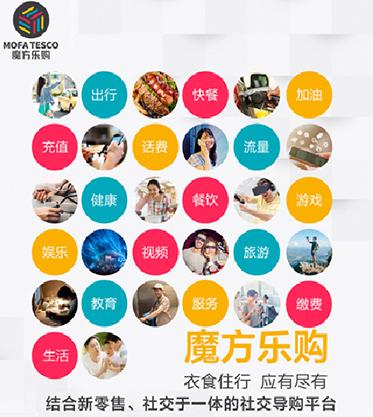广东微信小程序9.9元全国包邮