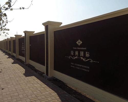 山西工程预制围墙生产厂家