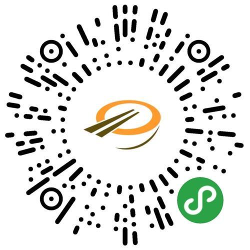 绵竹电商平台运营公司
