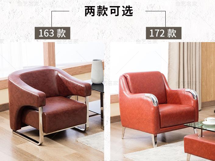上海低價沙發生產廠家