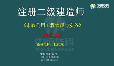 大慶國家注冊注安考試時間