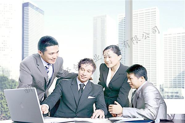 企业纳税排行_新疆工业企业纳税筹划排名,公司的纳税筹划排行