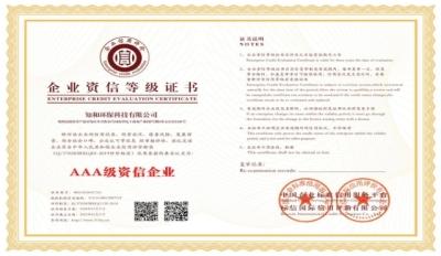 青海工程認證在哪申請