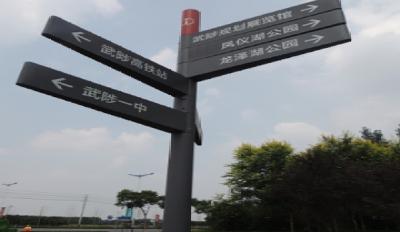 邯郸学校标识网站