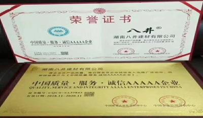 银川AAA认证代理