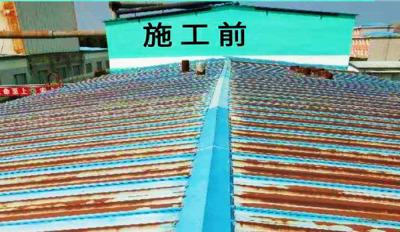 江陰彩鋼瓦專用水性漆施工團隊