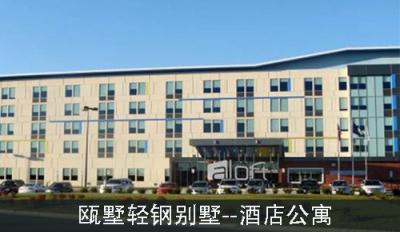 廣州聯排別墅施工
