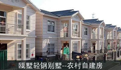 青海別墅公寓成本