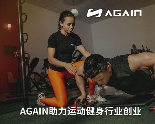 杭州开一个大健身房几年回本