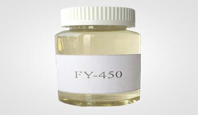 德興陶瓷水性墨水超分散劑廠家