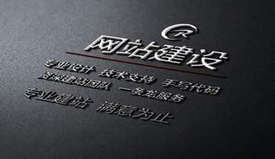 胡鎮專業網站建設招商