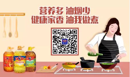 黃南州多力產品報價
