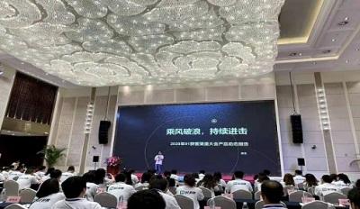 東湖高新網絡營銷免費試用100天