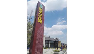 賀州外墻膩子粉公司