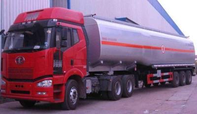 高平危險品運輸物流企業