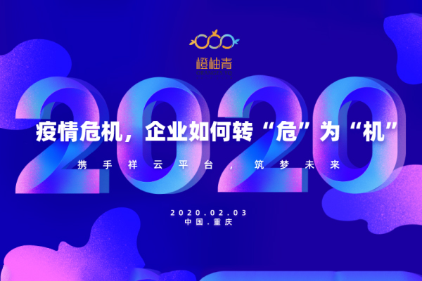 重慶網站百度推廣口碑好