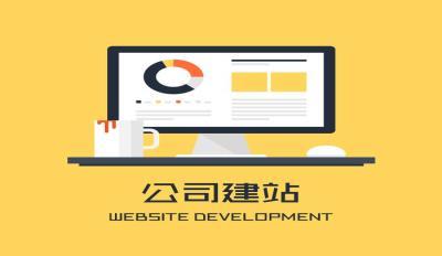 江西營銷型網站開發方案