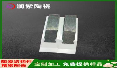 江蘇氧化鋯結構陶瓷更能享受低價