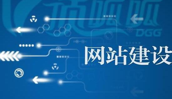 遠安專業設計手機網站服務商