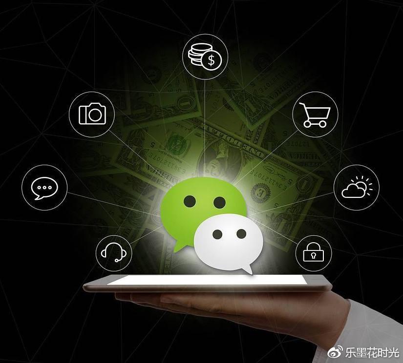 淮北微信營銷大師官網