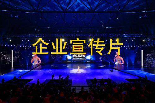 鄖西開發手機網站公司