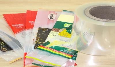 陽江種子包裝袋價格