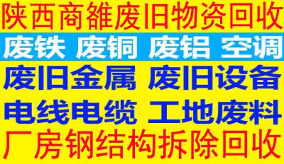 漢中低速電動機回收電話