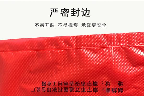 田陽手提黑色垃圾袋品牌