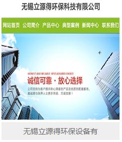 松陵街道網站設計聯系方式