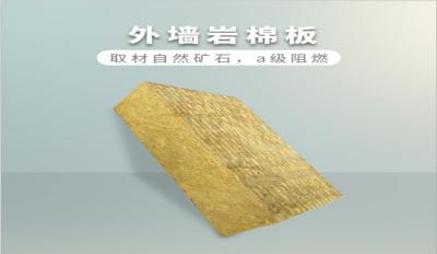銅陵屋面保溫擠塑板生產廠家